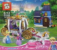 Конструктор Senco Princess SY949 Сказочный вечер Золушки (аналог Lego Disney Princess 41146)