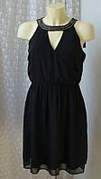 Платье маленькое черное Vero Moda р.46-48 7703