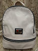(Топ продаж-3 отдела)Женский рюкзак искусств кожа качество городской спортивный стильный опт, фото 1