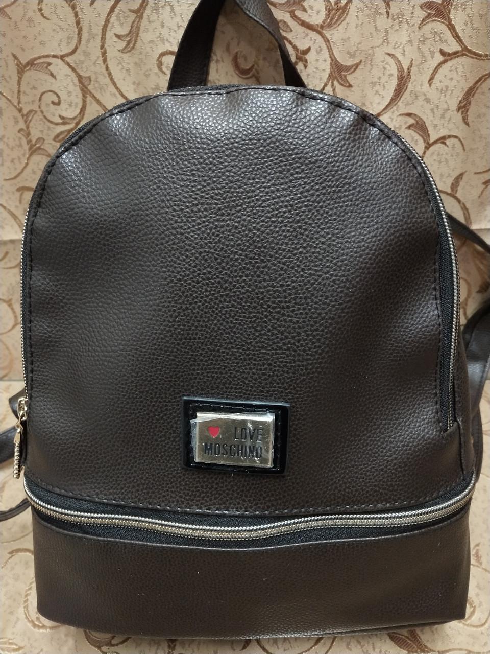 (Топ продаж-3 отдела)Женский рюкзак искусств кожа качество городской спортивный стильный опт
