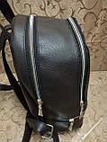 (Топ продаж-3 отдела)Женский рюкзак искусств кожа качество городской спортивный стильный опт, фото 3