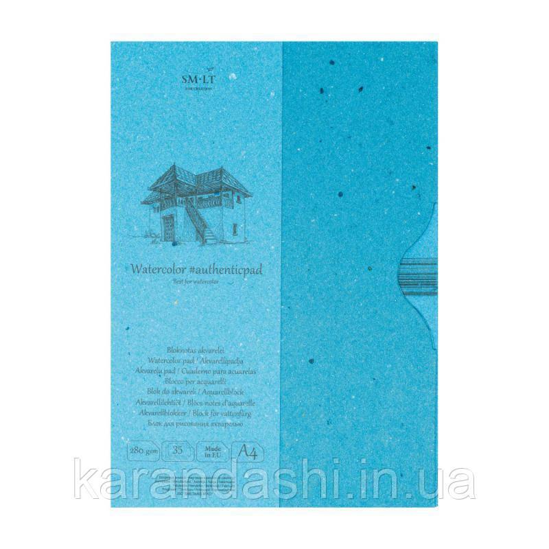 Склейка SMILTAINIS AUTHENTIC для акварели A4 280/м2 35 листов целлюлоза  в ПАПКЕ AA-35