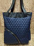 (Бегунок золото популярный)Женские сумка стеганная с кожаным качество только оптом, фото 3