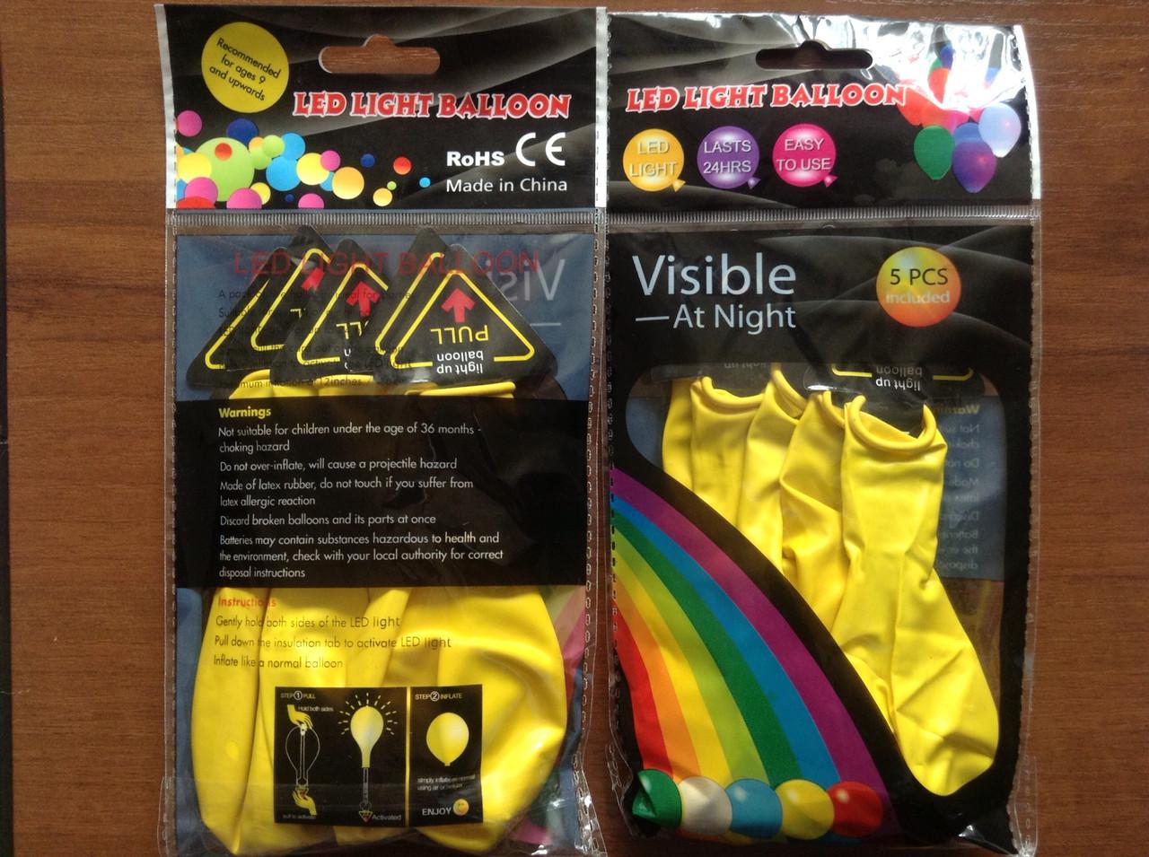 """Светящиеся воздушные шарики SoFun 12""""(30 см) желтые"""