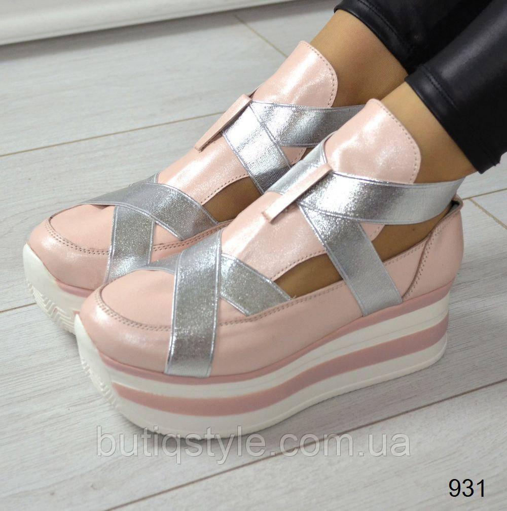 39 размер! Летние кроссовки  на платформе серебро
