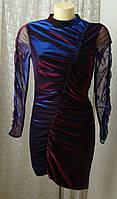 Платье хамелеон клубное Miss Selfridge р.44 7708, фото 1