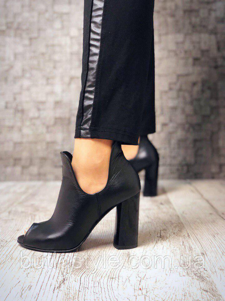 36 размер! Открытые туфли- ботиночки Rio. натур.кожа