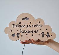 """Ночник из дерева """"Дякую за твоє кохання"""", фото 1"""