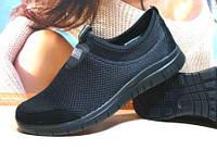 Мужcкие кроссовки в стиле Nike Free Run 5.0черные 43 р., фото 1