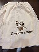 Килт-юбка  для сауны,  светло-бежевая