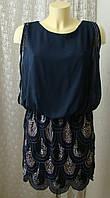 Платье вечернее бисер Lace&Beads р.46-48 7711, фото 1