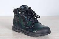 Ботинки для мальчика JONG.GOLF В599-25