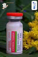 Вакцина Тешена Суимун для свиней 2 доз БТЛ