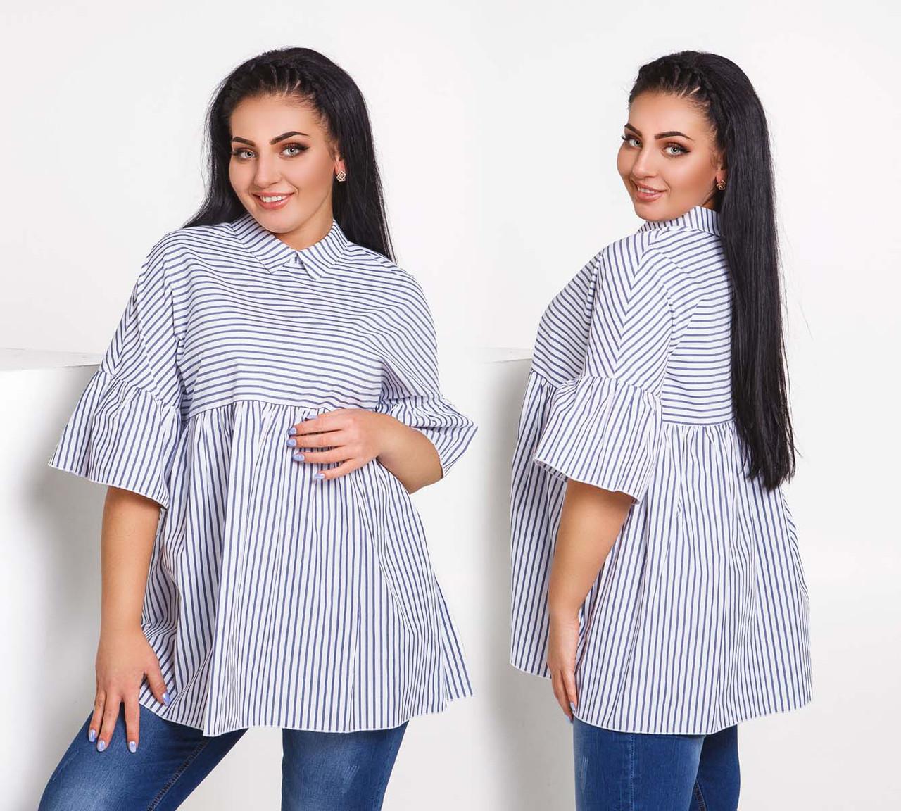 4638d844c2a Стильная женская блузка-туника в больших размерах 480-1