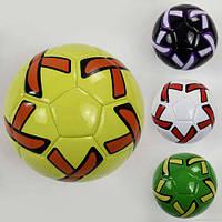Мяч футбольный f 22066 (60) 260-280 грамм, размер №5