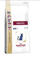 Royal Canin (Роял Канин) HEPATIC FELINE корм для кошек при болезнях печени, 2 кг