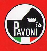 Кофемашины La Pavoni Италия
