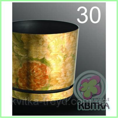 Горшок для цветов «Korad 30» 2.8л