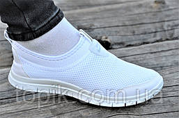 Модние белые мокасины кроссовки женские сетка Nike реплика белые без шнурков мягкие (Код: 1133)