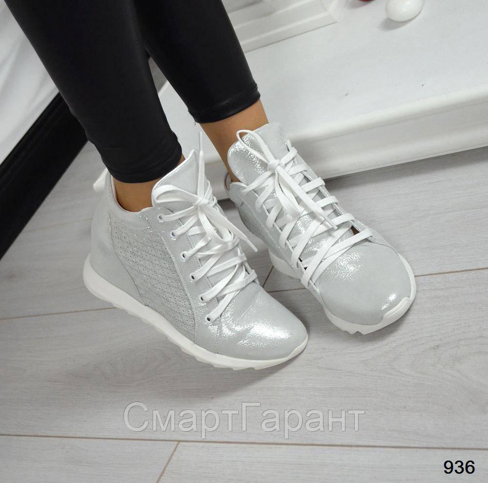 Женские кожаные кроссовки на танкетке белые серебрянные 36, 37, 38, 39, 40 f808b88d0ac