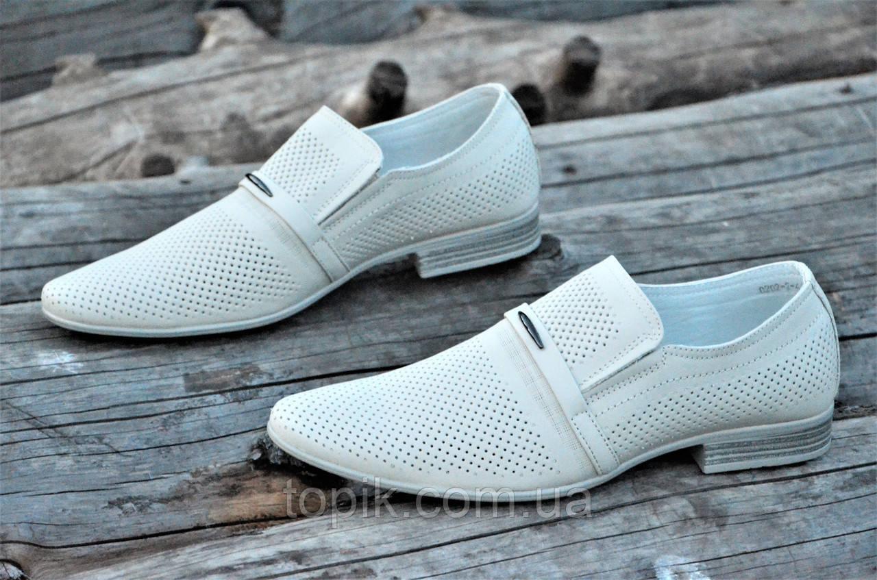 Мужские летние туфли модельные классические натуральная кожа бежевые удобные (Код: 1129а)
