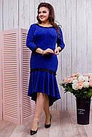 Облегающее женское платье со слегка расклешенным низом цвета электрик. Арт-6414/51, фото 1