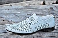 Мужские летние туфли модельные классические натуральная кожа светло серые (Код: М1128)