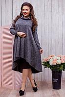 Серое свободное женское платье из ангоры  в комплекте с юбкой черного цвета  Арт-6418/51, фото 1