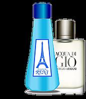 Reni аромат 266 версия Acqua di Gio Armani