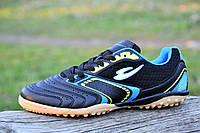 5fa583ae1a8f Сороконожки, бампы, кроссовки для футбола синие прошитый носок сетка (Код   Т1131)