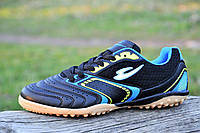 Сороконожки, бампы, кроссовки для футбола синие прошитый носок сетка (Код: М1131)