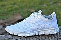 Кроссовки белые женские сетка белые Nike реплика мягкие и удобные (Код   Т1134) cf720f95b9175