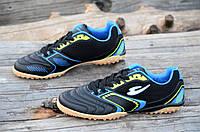 Сороконожки, бампы, кроссовки для футбола синие прошитый носок сетка (Код: Ш1131а)