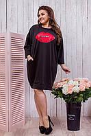 """Чорна жіноча вільна туніка з двох нитки хорошої якості з принтом """"Губи"""". Арт-6419/51, фото 1"""