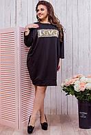 """Чорна жіноча вільна туніка з двох нитки хорошої якості з принтом """"LOVE"""". Арт-6419/51, фото 1"""
