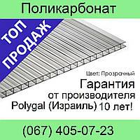Сотовый поликарбонат от производителя POLYGAL (Полигаль), прозрачный лист 4,6мм для теплиц и парников, навесов