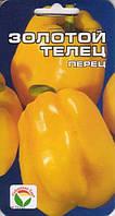 Перец сладкий Золотой Телец, 15шт., фото 1