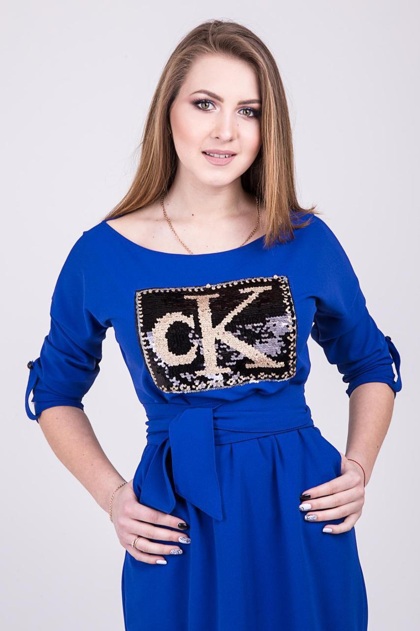 b0b98ba4ac36a Стильное платье с надписью CALVIN KLEIN: продажа, цена в Хмельницком ...