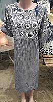 Женское платье большого размера качественное