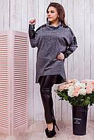 Серая ангоровая свободная женская туника со вставками из экокожи. Арт-6422/51, фото 1