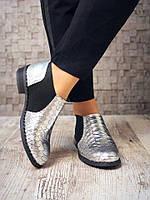 Туфли под рептилию. Натуральная кожа, внутри кожа. Каблук 2,5см. Р-р 36-40 Цвет: серебро