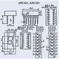 Оптоэлектрический индикатор АЛС321А-2