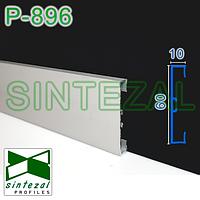 Прямоугольный дизайнерский плинтус из алюминия, высота 60 мм., фото 1