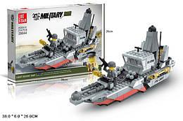 Конструктор военная лодка MILITARY на 214 деталей