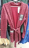 Детский осенний кардиган кофта для девочки в школу