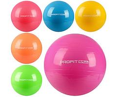 Мяч для фитнеса-75см MS 0383 Фитбол, резина