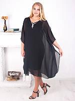 Черное вечернее платье для полных женщин