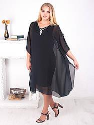 Черное вечернее платье для полных женщин 211