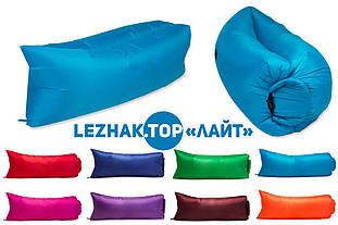 Надувной шезлонг Ламзак   Lamzac (пр-во Украина)