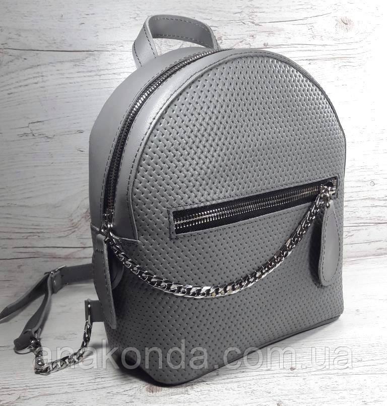 111-2 Натуральная кожа Городской рюкзак Кожаный рюкзак Из натуральной кожи Рюкзак женский серый рюкзак серый